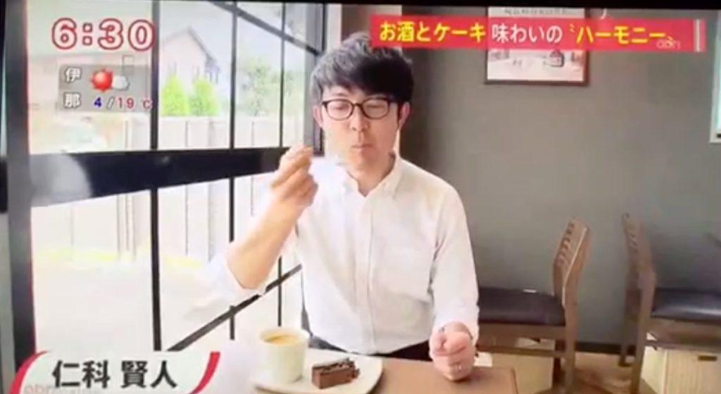 長野TV取材されたケーキ屋